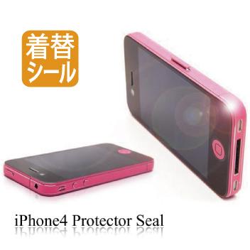 iPod nano 4G用  シリコンケース