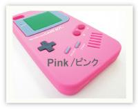シリコンケース ピンク