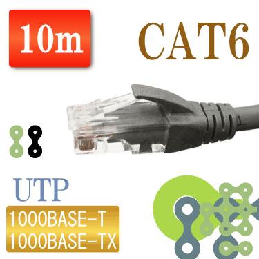 CAT6LANケーブル10メートル