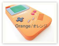 シリコンケース オレンジ