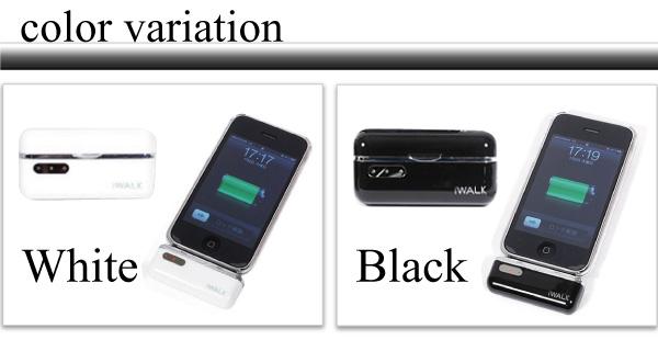 iwalkバッテリー充電器カラー