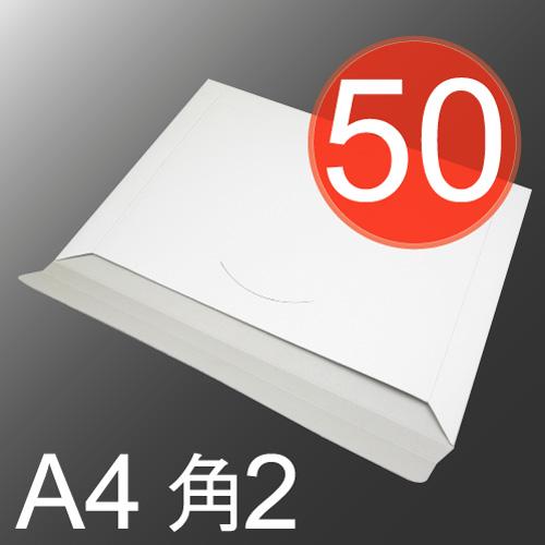 厚紙レーターケース