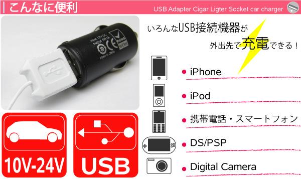 詳細USBアダプタ
